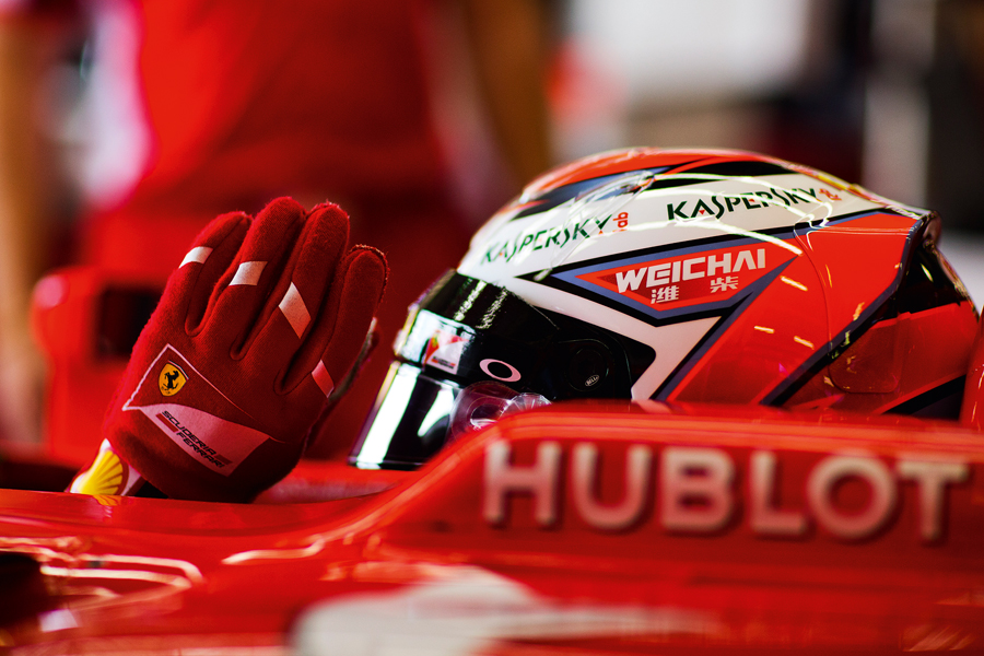 Hublot & Ferrari